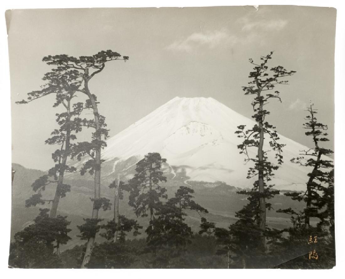 Koyo Okada Mount Fuji Photograph, Signed
