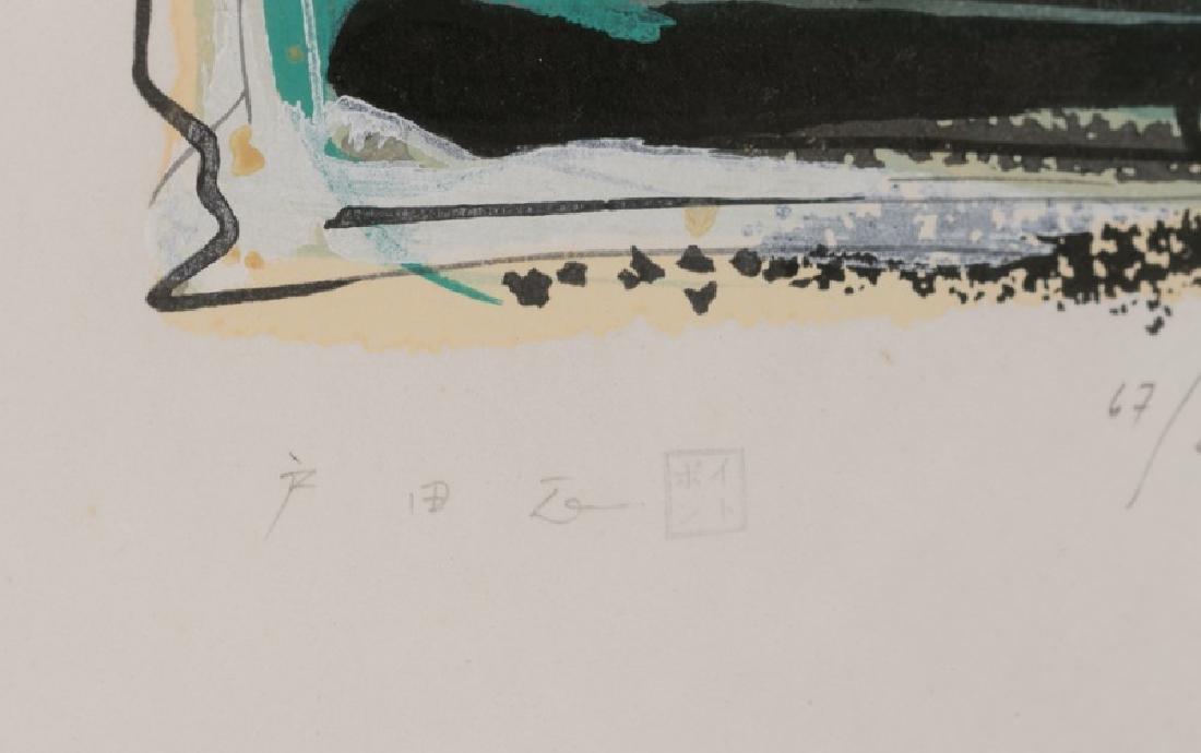 "Bryan Hunt ""Window"" Signed Woodcut, 1986 - 3"