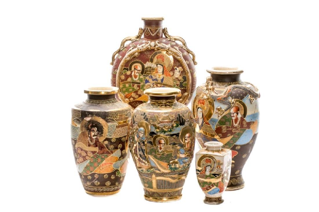 Group of 4 Satsuma Vases and 1 Moon Flask