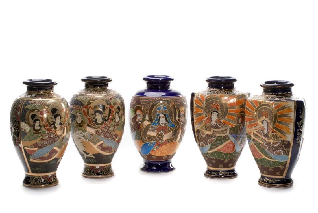 Group of 5 Blue Satsuma Vases