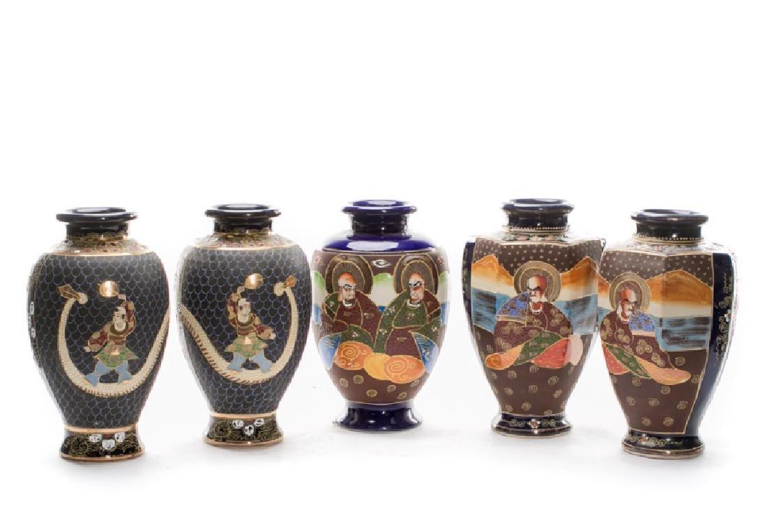 Group of 5 Blue Satsuma Vases - 2