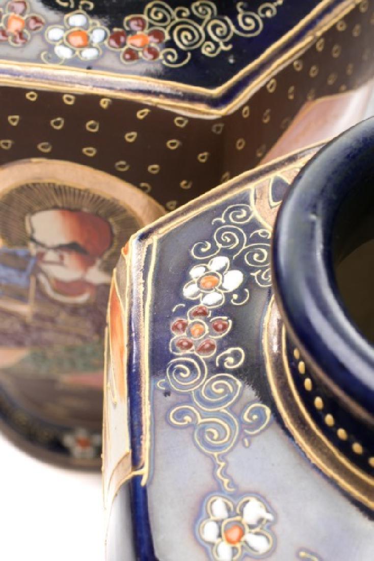 Group of 5 Blue Satsuma Vases - 4