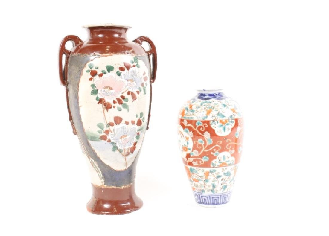 Collection of Two Japanese Porcelain Vases