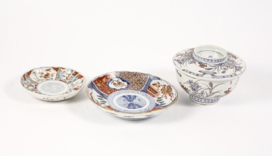 Collection of 3 Japanese Porcelain Items