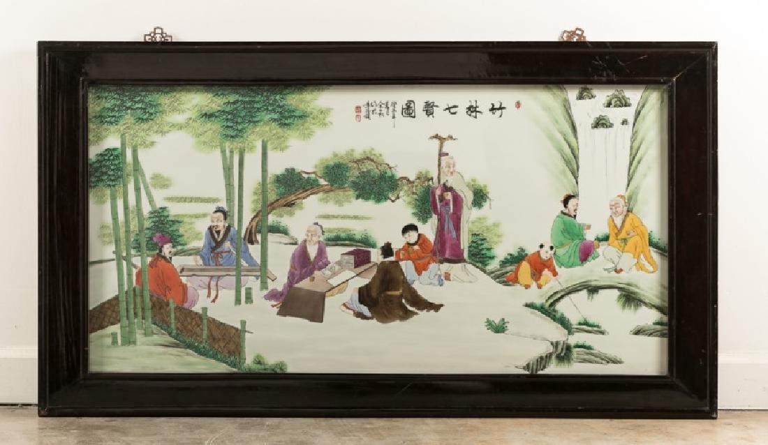 Large Chinese Framed Porcelain Plaque, Marked