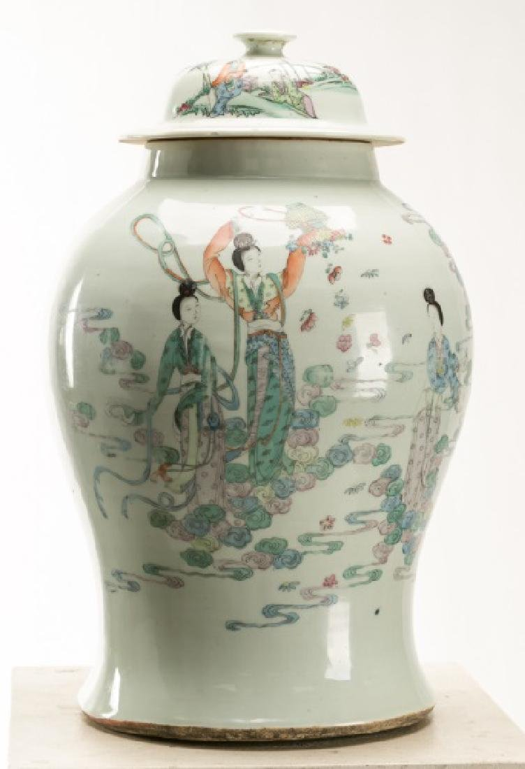 Chinese Lidded Temple Jar, Figural Motif