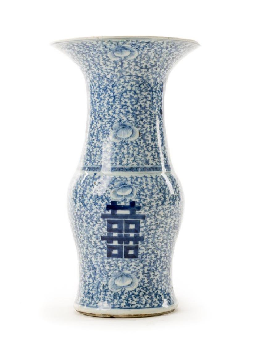 19th C. Chinese Blue & White Porcelain Beaker Vase