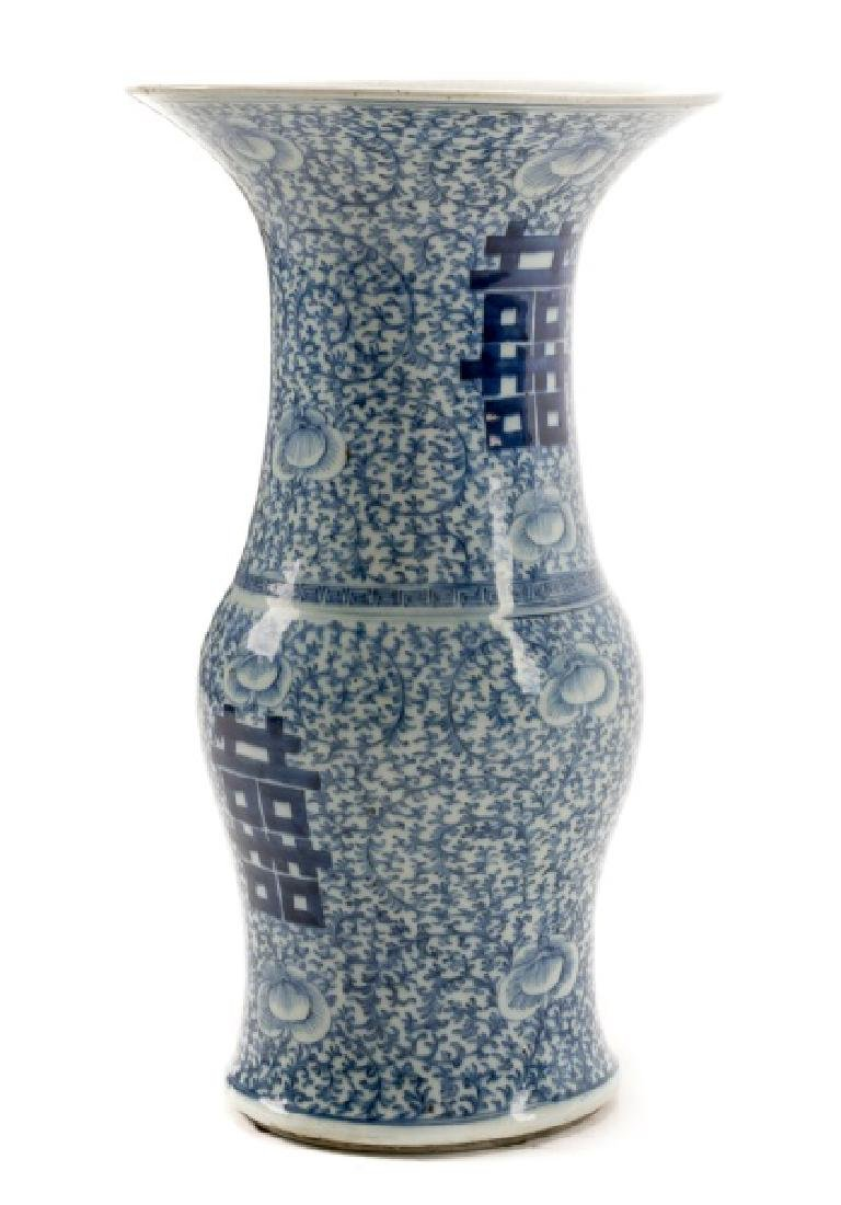19th C. Chinese Blue & White Porcelain Beaker Vase - 2