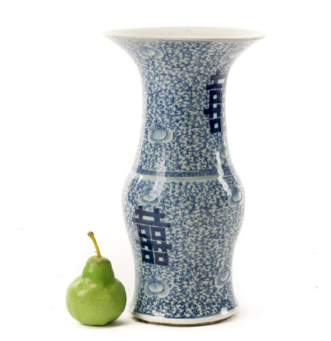 19th C. Chinese Blue & White Porcelain Beaker Vase - 5