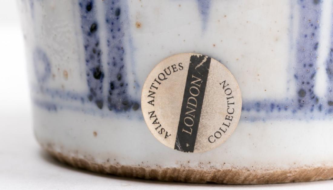 Chinese Yuan Dynasty Style Blue & White Vase - 3