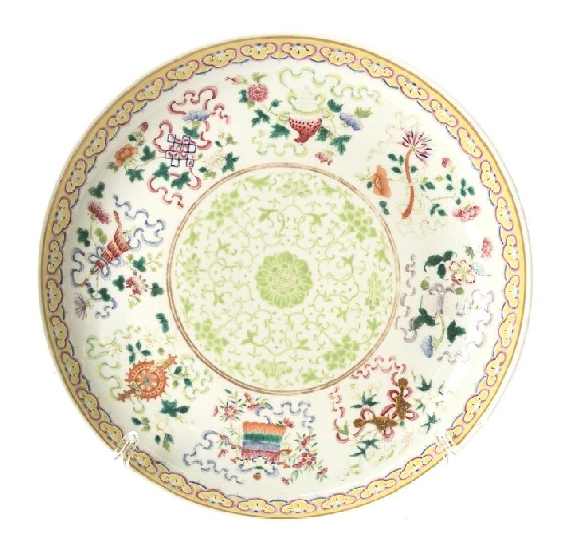 Chinese Porcelain Low Bowl, Guangxu Mark