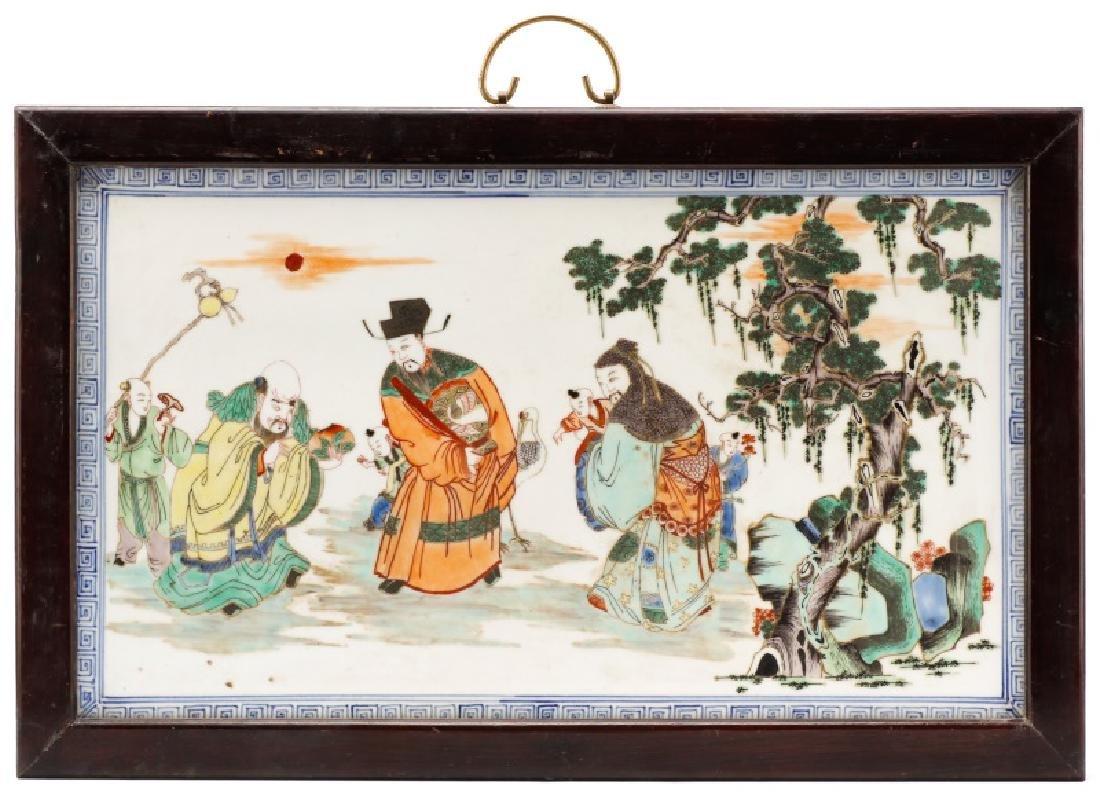Chinese Porcelain Plaque Depicting Fu, Lu & Shou