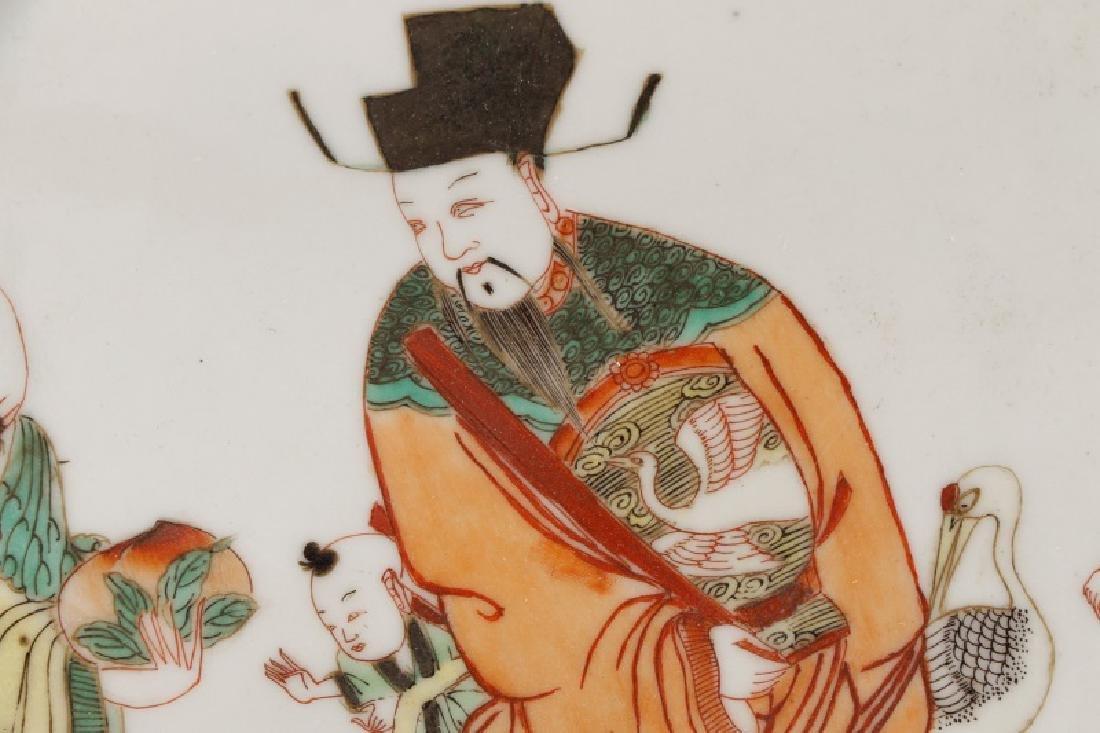 Chinese Porcelain Plaque Depicting Fu, Lu & Shou - 3