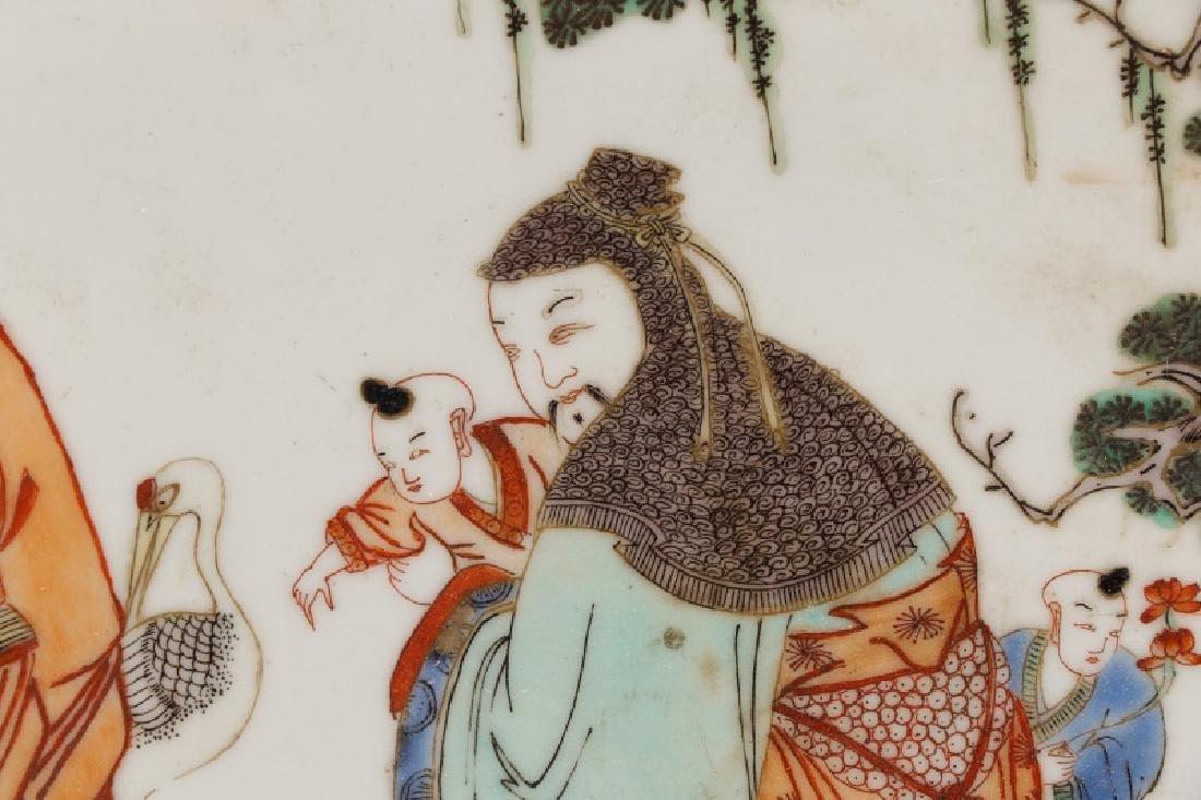 Chinese Porcelain Plaque Depicting Fu, Lu & Shou - 4