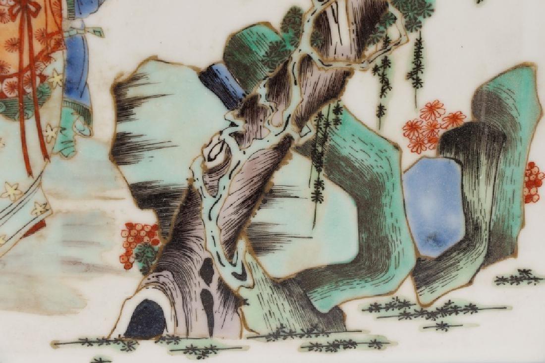 Chinese Porcelain Plaque Depicting Fu, Lu & Shou - 5