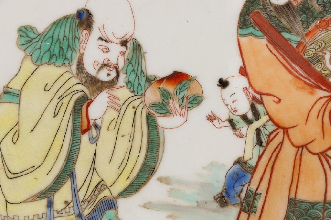 Chinese Porcelain Plaque Depicting Fu, Lu & Shou - 6
