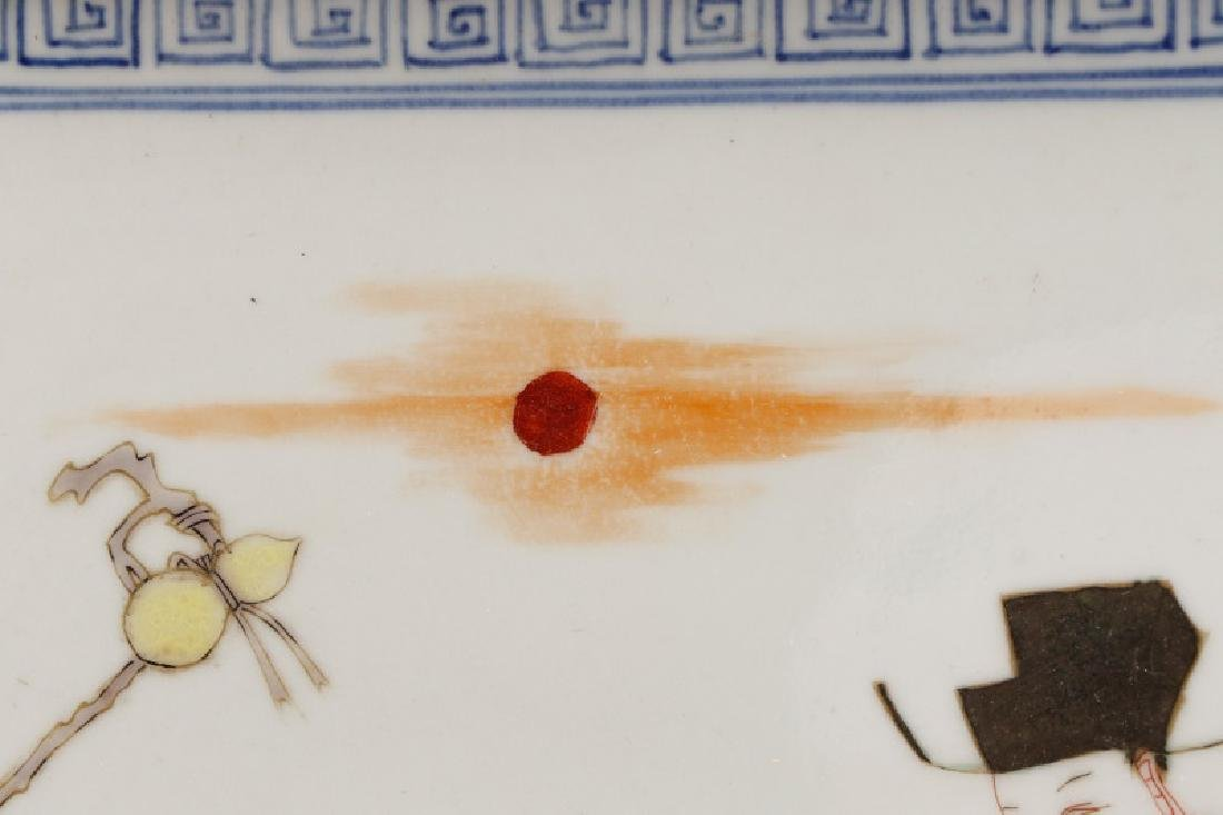 Chinese Porcelain Plaque Depicting Fu, Lu & Shou - 8