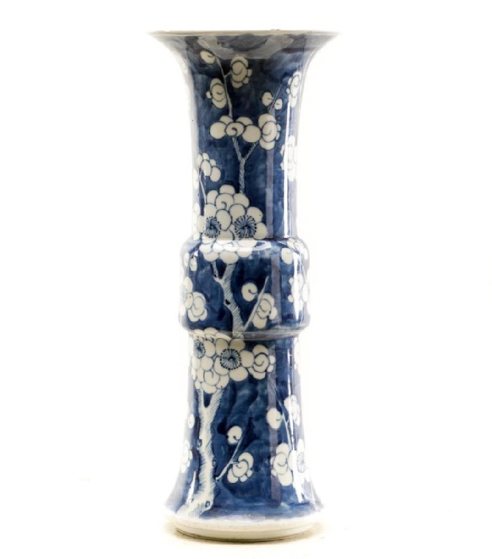 19th C. Chinese Blue & White Porcelain Gu Vase