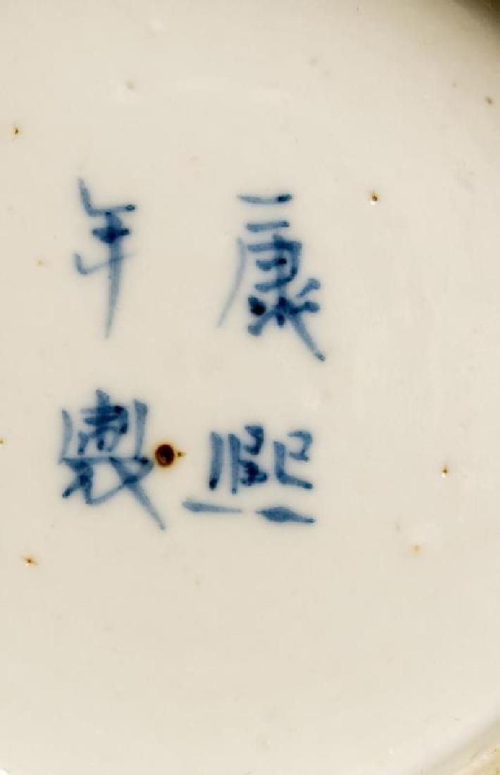19th C. Chinese Blue & White Porcelain Gu Vase - 2