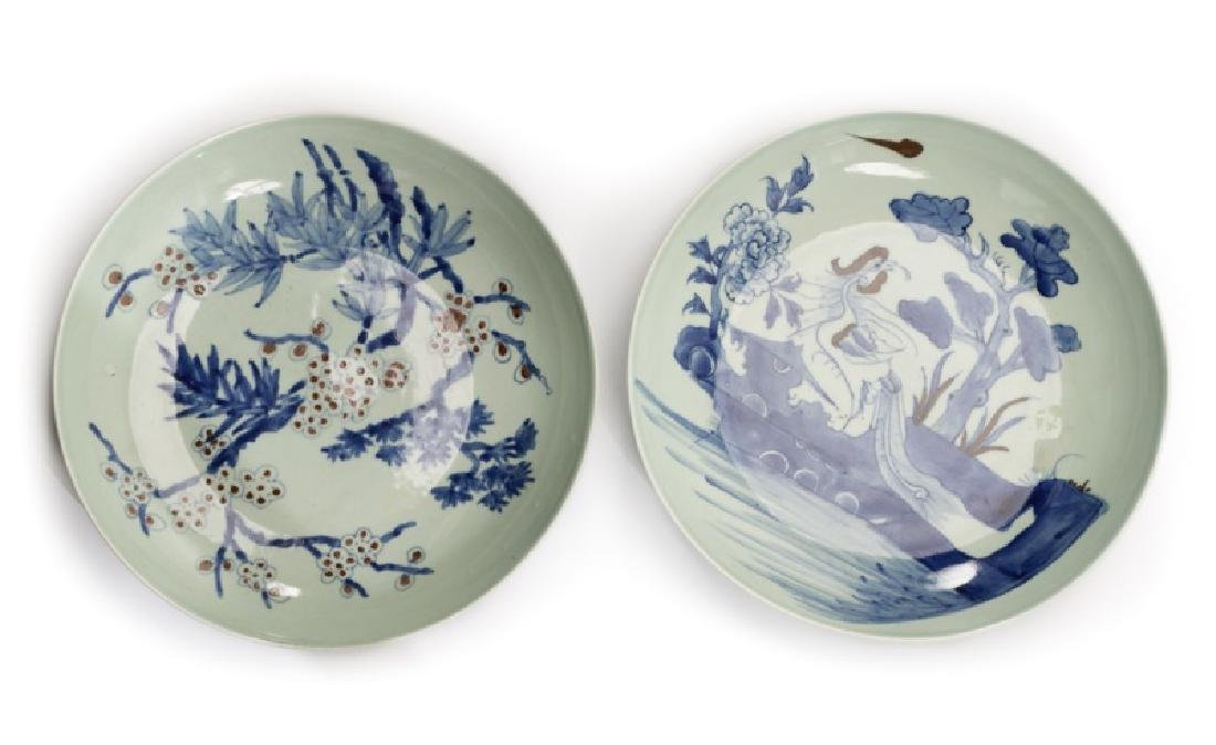 Pair of Chinese Bowls w/Iron Red & Blue Decoration