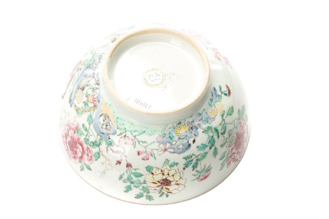 Chinese Floral Motif Punch Bowl, 19th/20th C. - 3