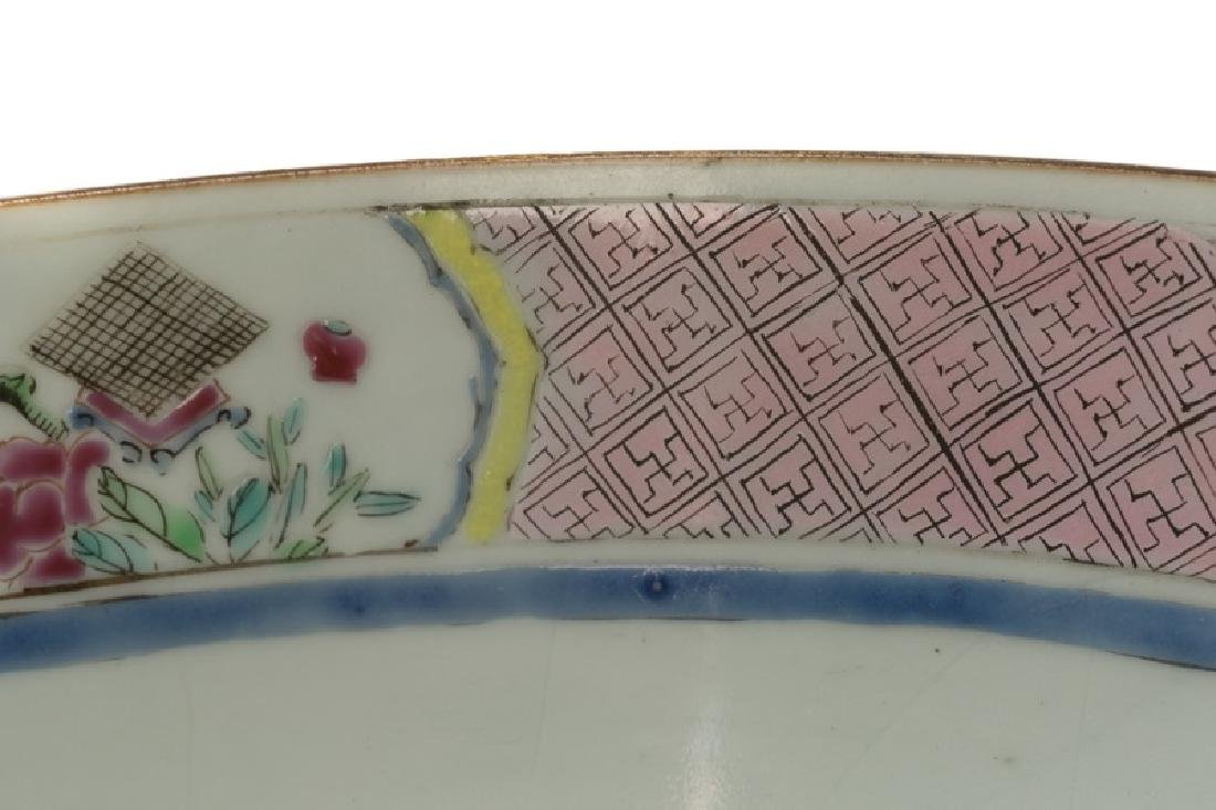 Chinese Floral Motif Punch Bowl, 19th/20th C. - 4
