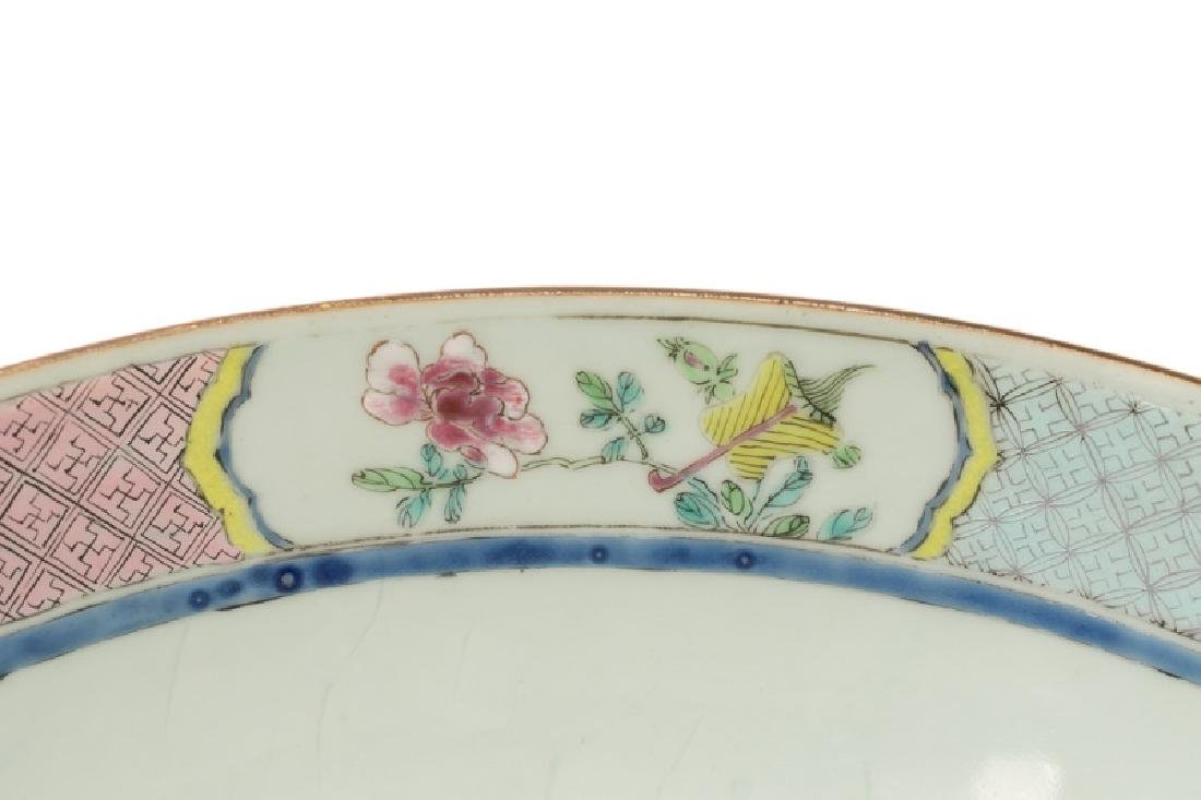 Chinese Floral Motif Punch Bowl, 19th/20th C. - 5