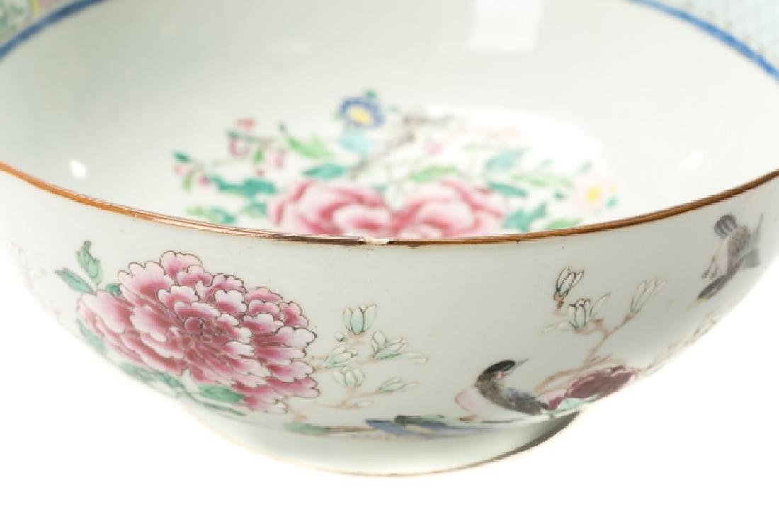 Chinese Floral Motif Punch Bowl, 19th/20th C. - 6