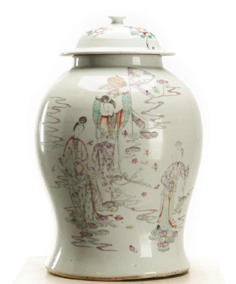Chinese Lidded Temple Jar with Figural Scene