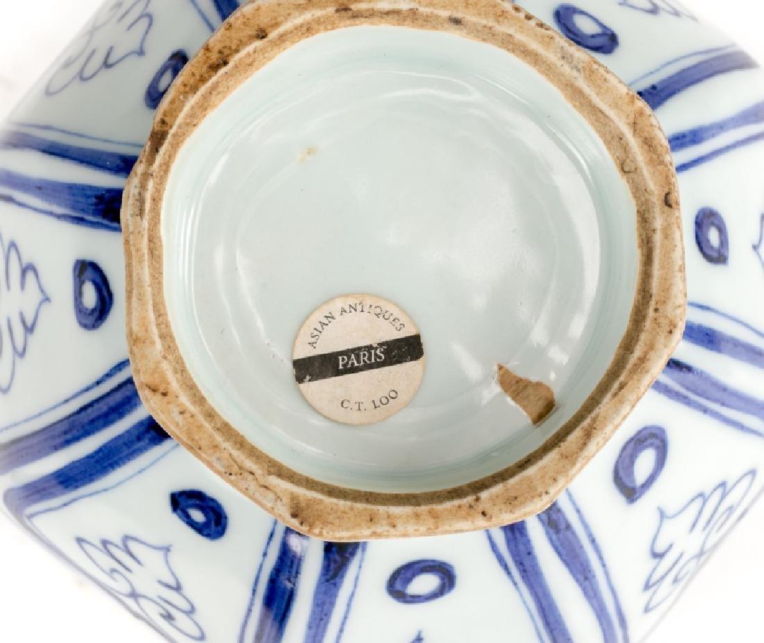 Chinese Yuan Dynasty Style Blue & White Vase - 2