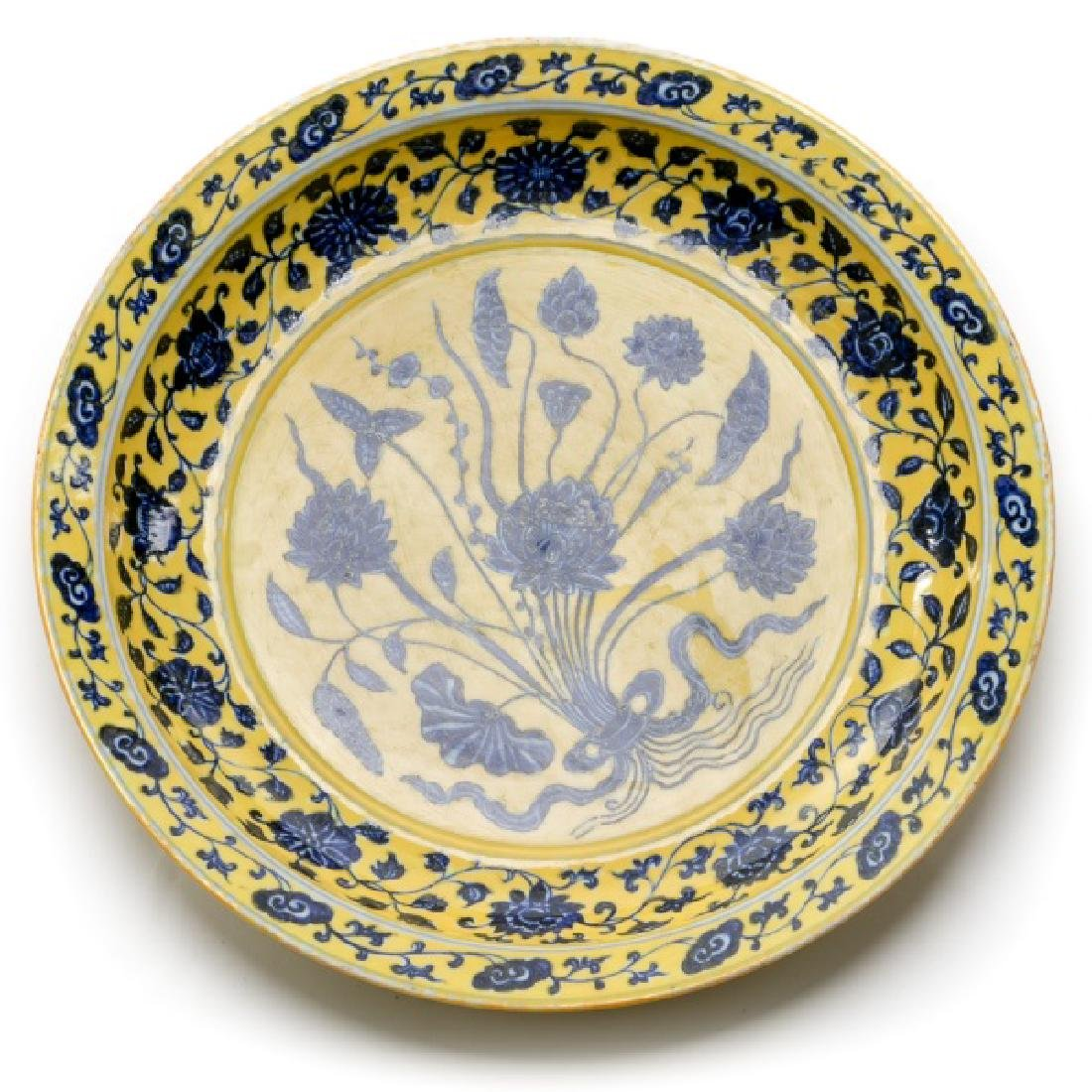 Chinese Ming Dynasty Style Blue & Yellow Charger