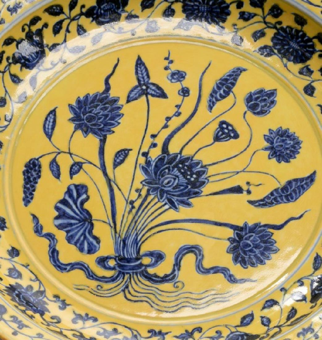 Chinese Ming Dynasty Style Blue & Yellow Charger - 2
