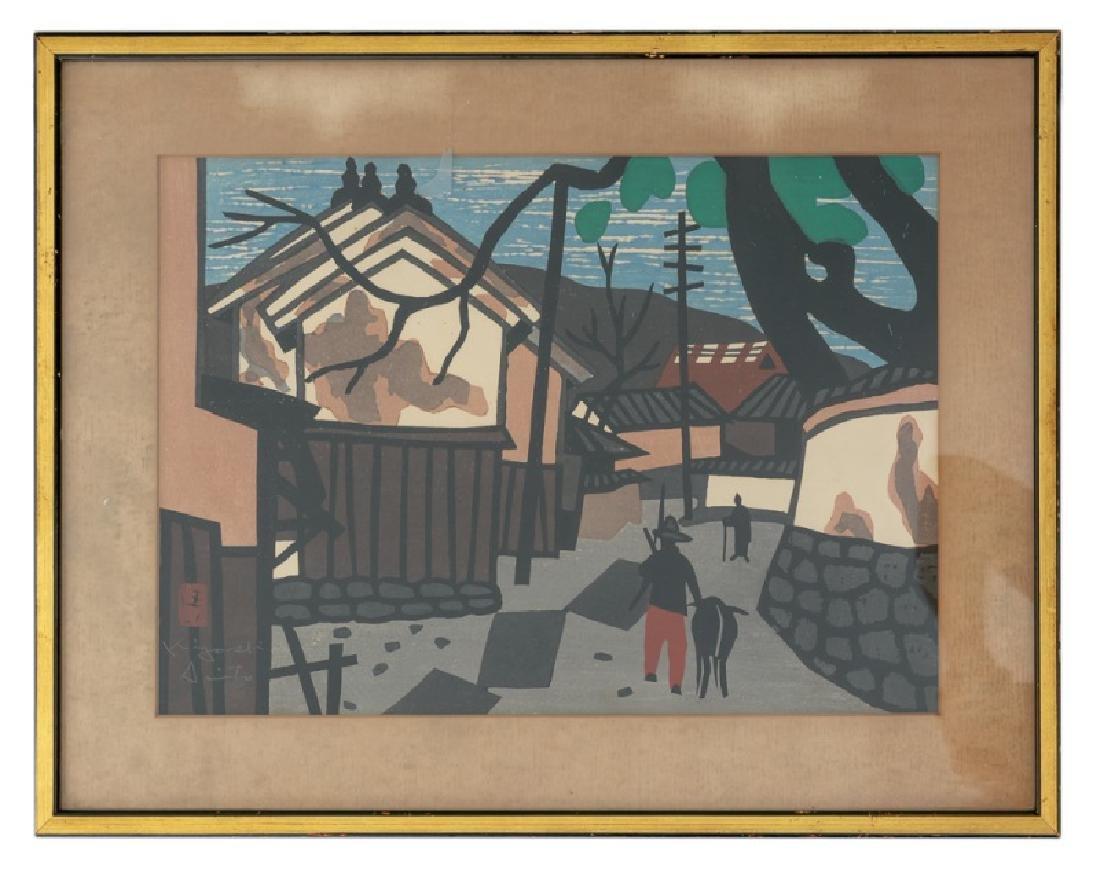 Kiyoshi Saito Signed Woodblock, Aizu Village Scene