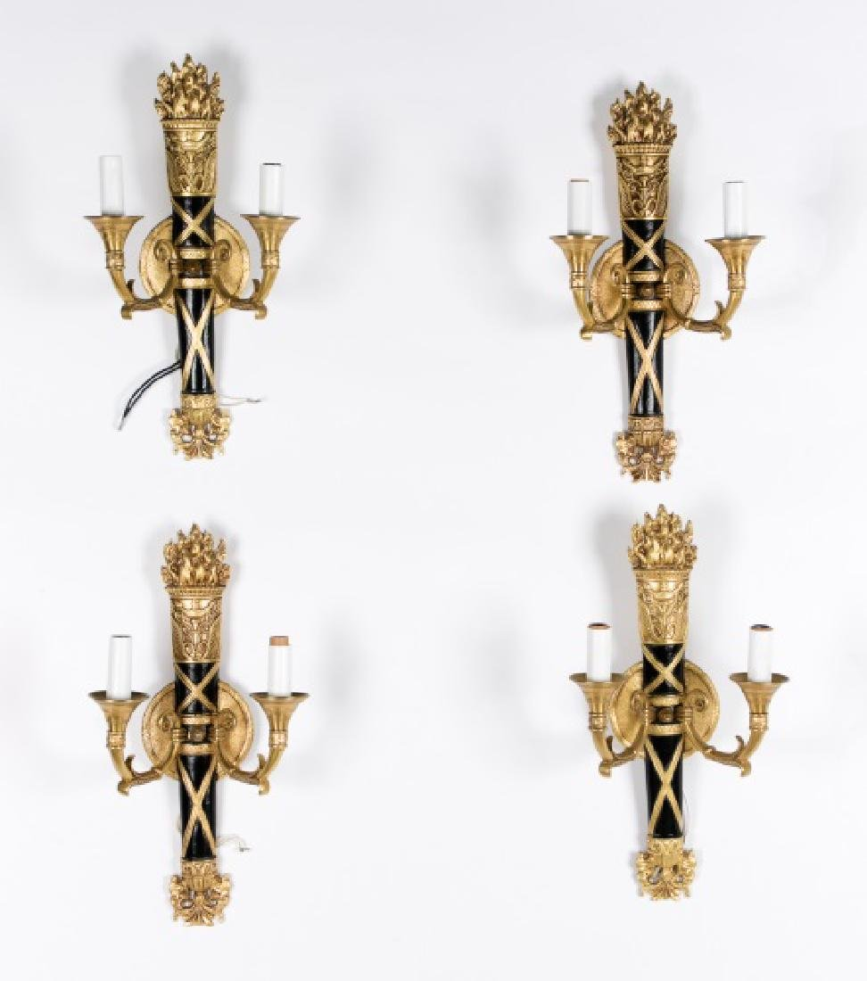 Four French Empire Style Gilt Bronze Wall Sconces