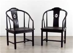 Pair of Henredon Ming Style Horseshoe Armchairs