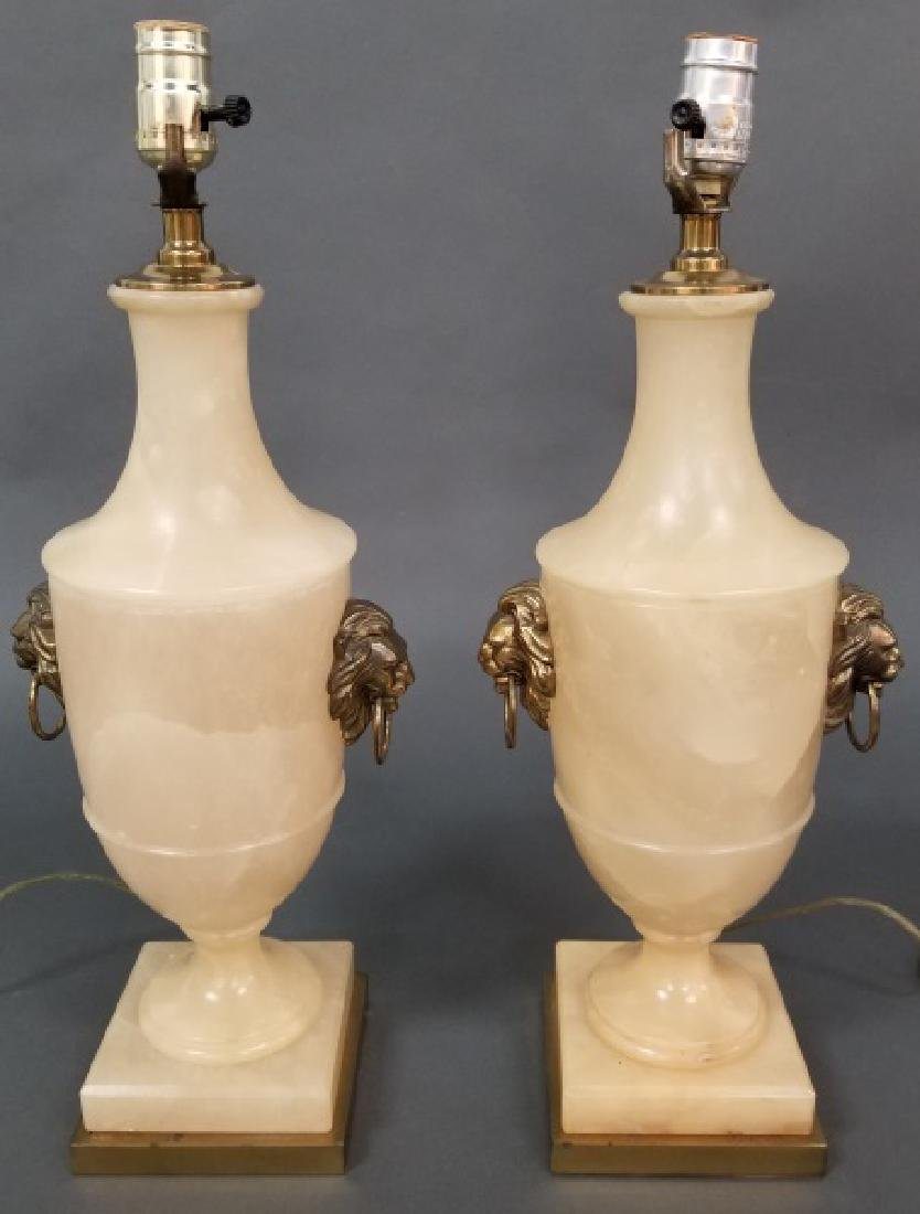 Pair Neoclassical Urn Form Alabaster Table Lamps