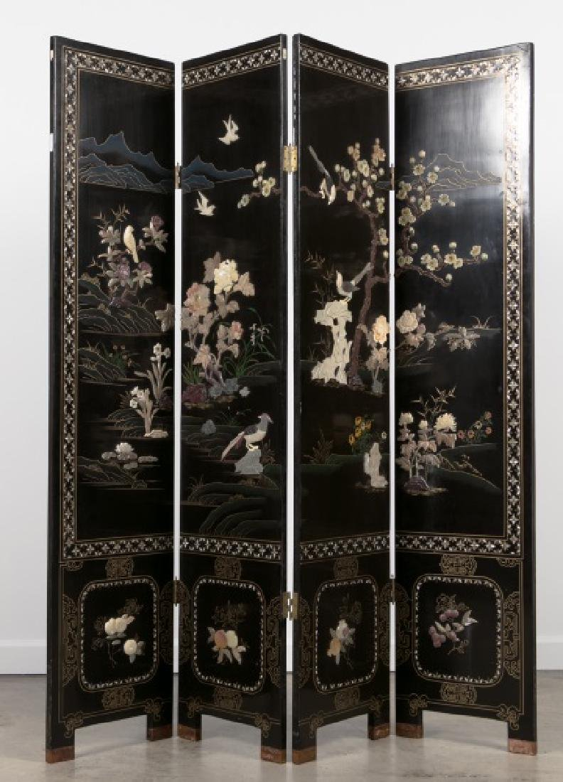 Black Lacquered Chinese Four Panel Screen