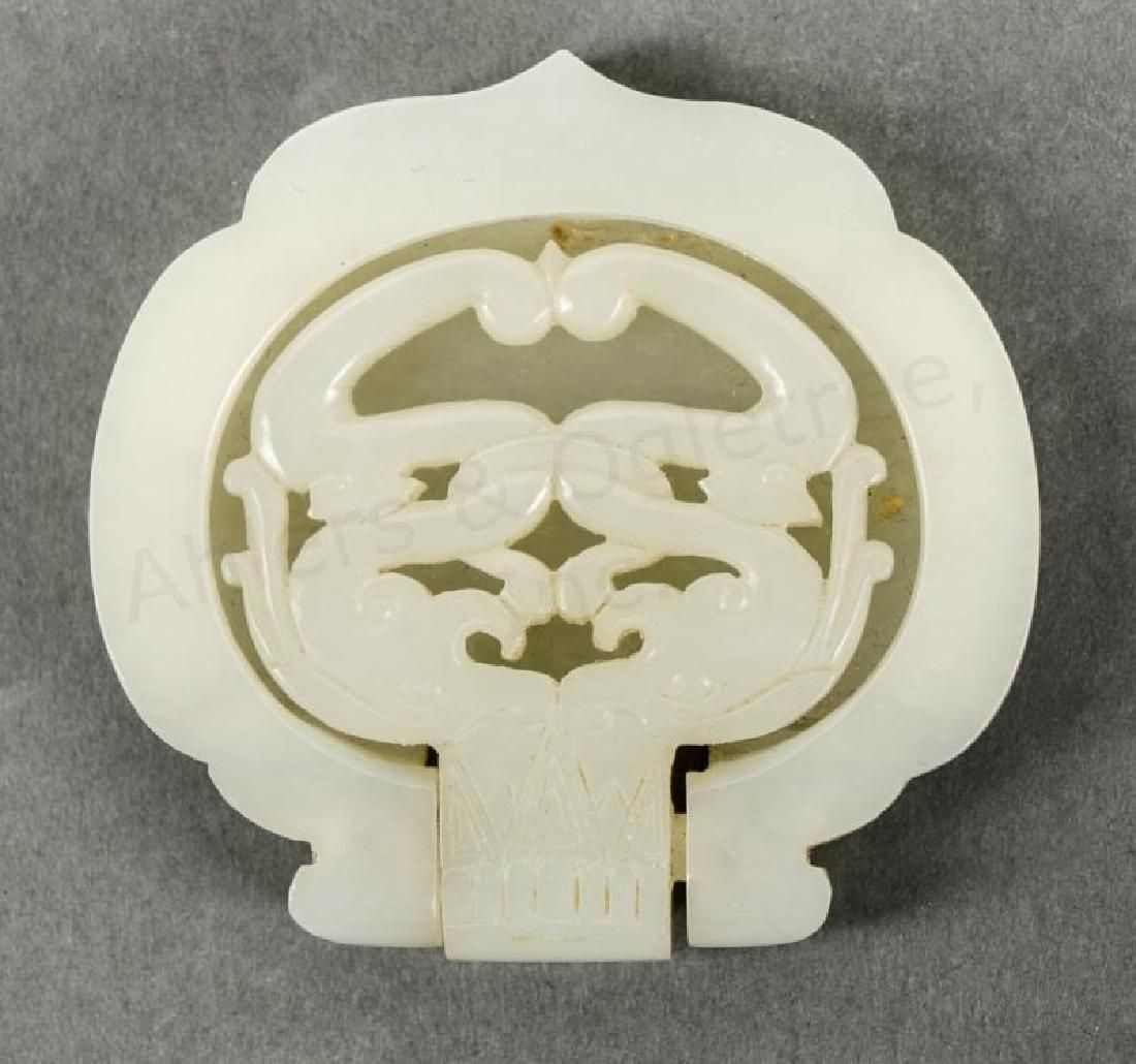 Chinese White Jade Pendant with Dragons