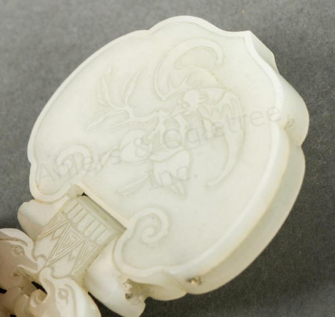 Chinese White Jade Pendant with Dragons - 3