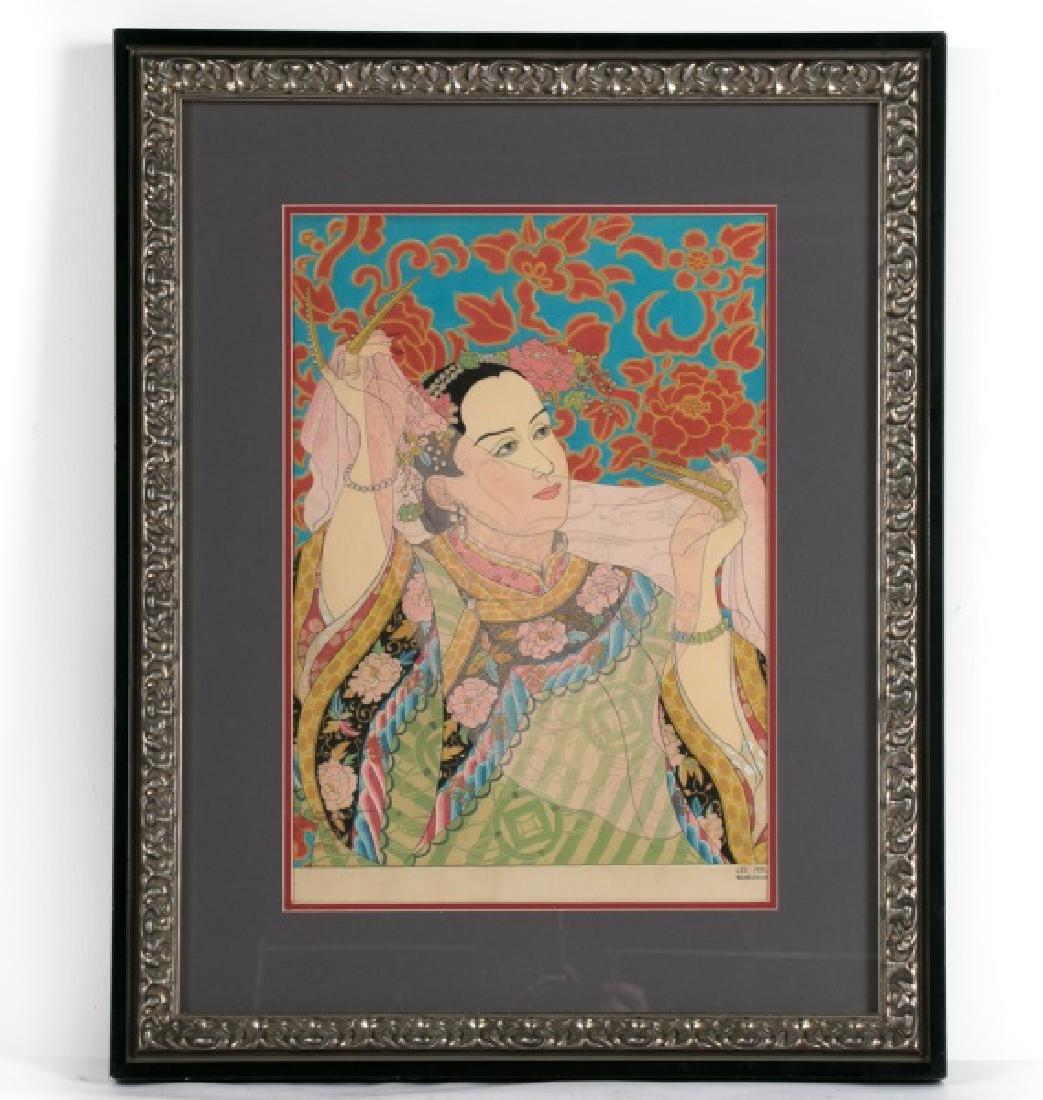 """Paul Jacoulet, """"Les Perles"""" Woodblock Print 1950"""