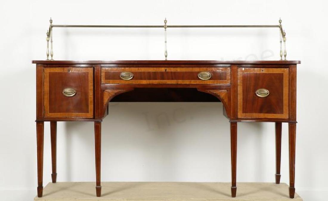 Mahogany Serpentine Sideboard w/ Brass Gallery