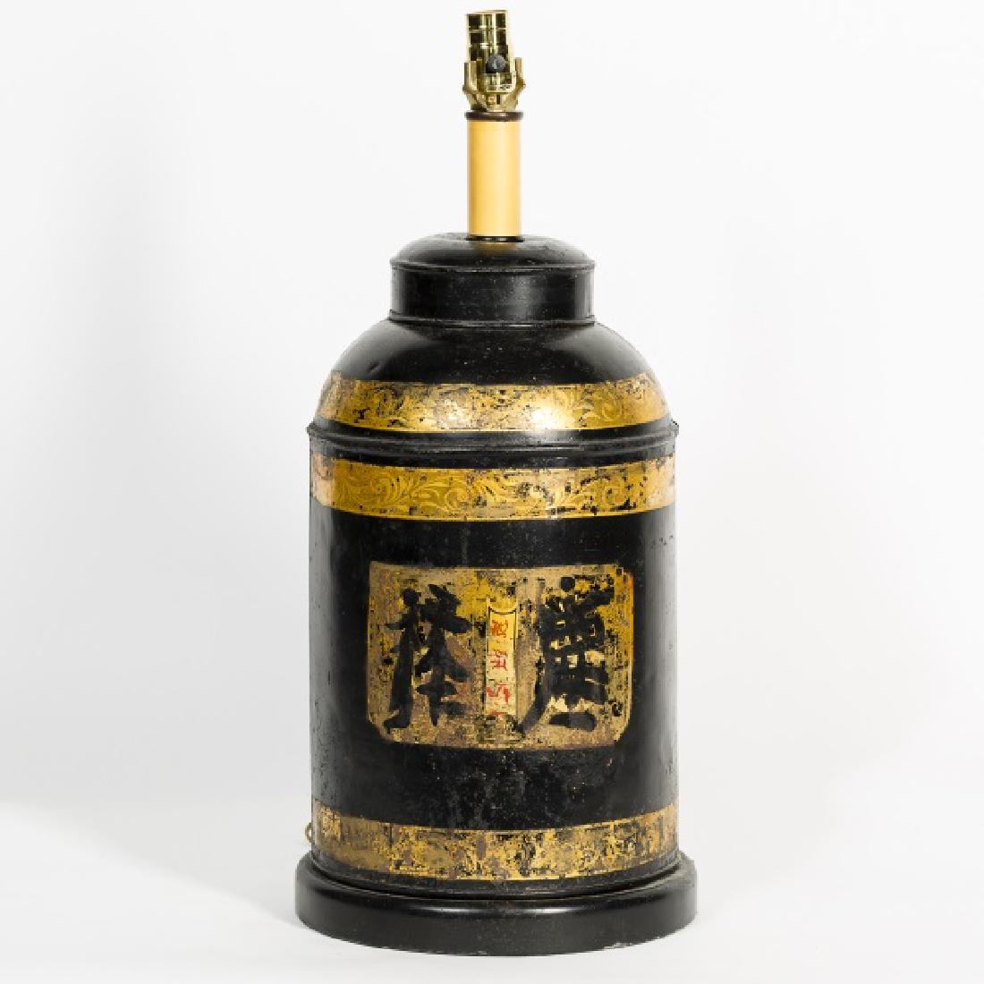 Early 20th C. Tole Tea Canister Lamp