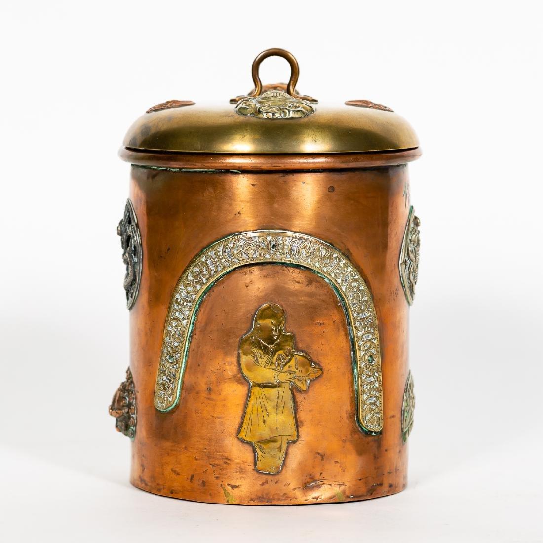 19th C. Mixed Metal Asian Lidded Jar