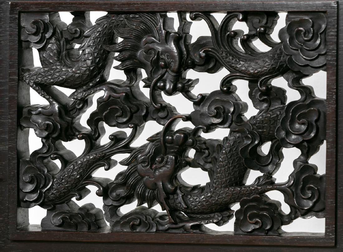 Chinese Carved Rosewood Screen, Embroidered - 8