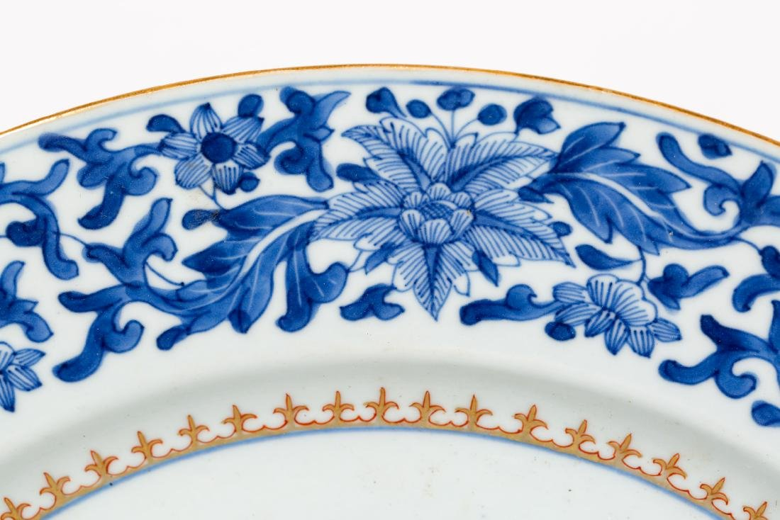 Chinese Porcelain Platter with Figural Scene - 3