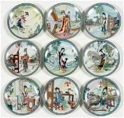 Set Nine Imperial Jingdezhen Porcelain Plates