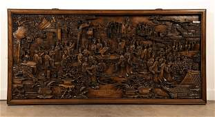 Chinese, Large Figural Carved Wood Wall Panel
