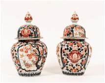 Pair, Imari Decorated Lidded Ginger Jars