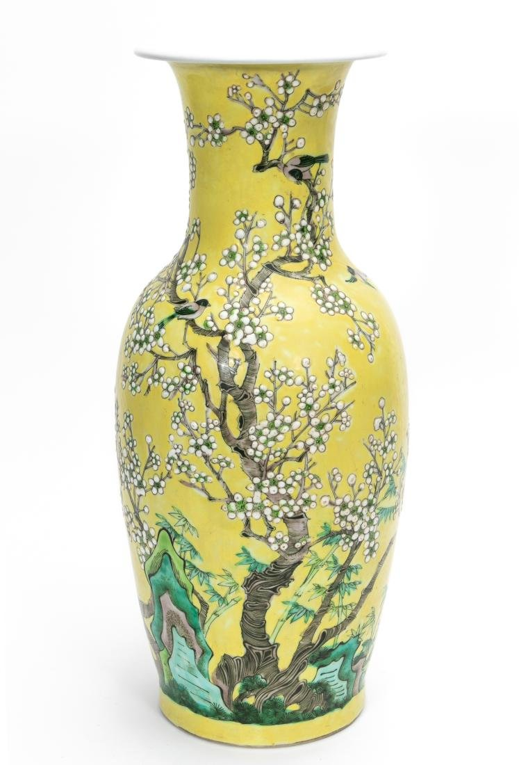 Chinese Enameled Yellow Porcelain Vase