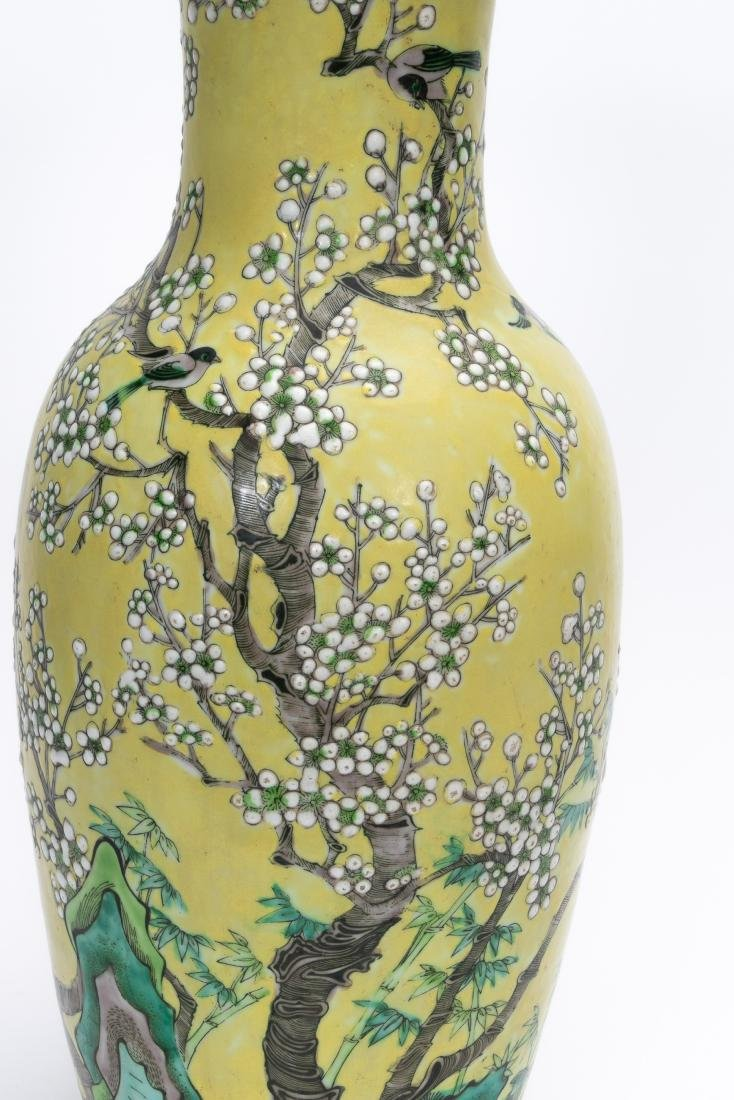 Chinese Enameled Yellow Porcelain Vase - 2